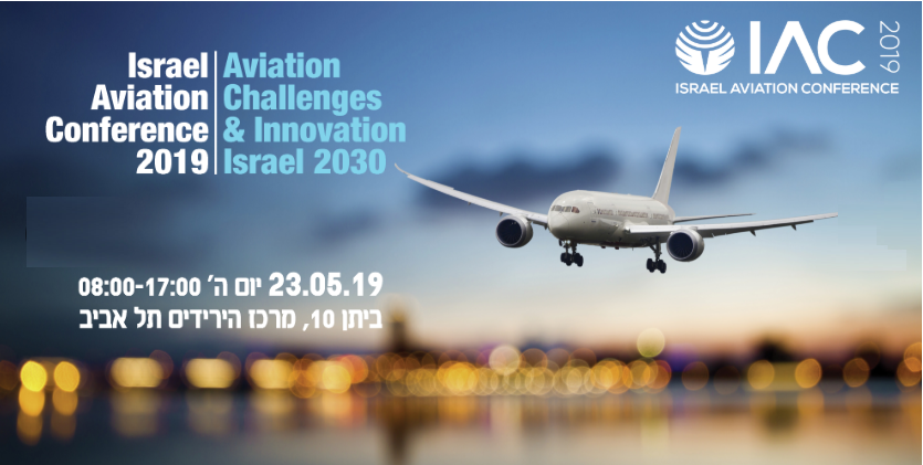 Israel Aviation Conference 2019